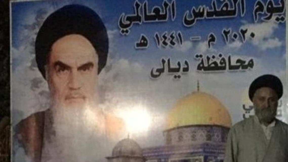 Iraqi protesters tear down Iranian 'Quds Day' posters