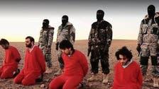 سربریدہ لاشوں کے ساتھ سیلفی، داعشی جنگجوئوں کے جرائم میں اضافہ