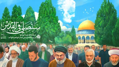 صورة خامنئي تثير لغطا.. هنية وحماس في مقدمة أصحاب طهران