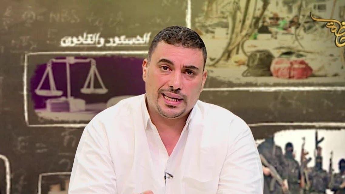 Shafi'i Nasher Houthi consultant