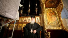Bethlehem's Church of the Nativity reopens as coronavirus restrictions ease