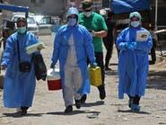 216 إصابة جديدة بكورونا في العراق.. و9 حالات شفاء بالأردن