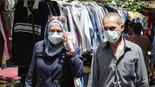 Coronavirus: Syria loosens lockdown as number of infections continues to surge