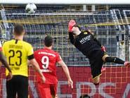 توقعات بعودة الجماهير في نهائي كأس ألمانيا