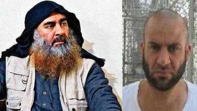 بومبيو يرحب بإدراج مجلس الأمن لزعيم داعش الجديد بلائحة العقوبات
