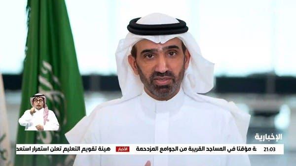 Coronavirus: Public sector in Saudi Arabia to gradually resume work starting May 31