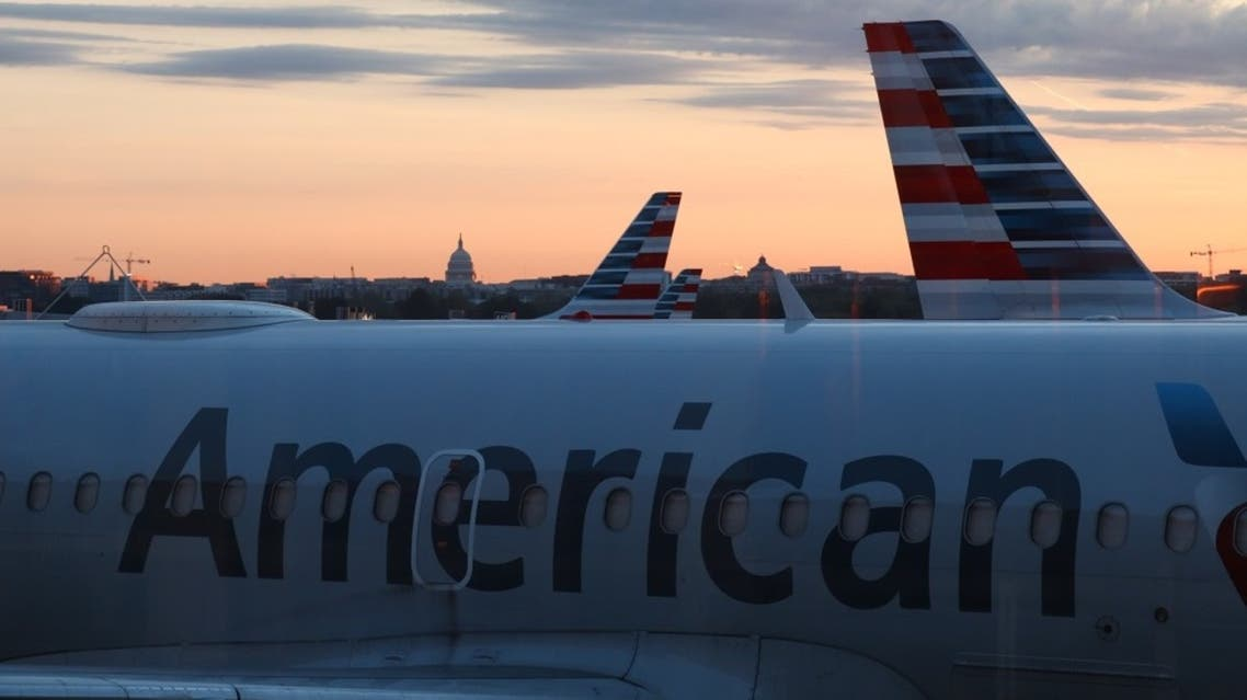 An American Air Lines plane is seen on the tarmac of Washington Dulles International Airport. (File photo: AFP)