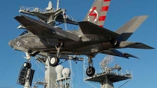 ما سر تغيير البنتاغون طريقة تشغيل مقاتلات F-35 المتطورة؟