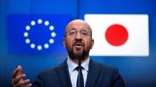 الاتحاد الأوروبي: لسنا سذجا فيما يتعلق بالسلوك الصيني