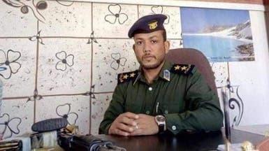 اغتيال مسؤول أمني في اليمن بعبوة ناسفة