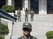 تحقيق أممي: الكوريتان انتهكتا الهدنة بتبادل لإطلاق النار