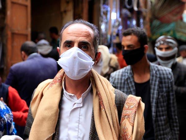 """الأمم المتحدة.. معدل وفيات كورونا في اليمن """"مُثير للقلق"""""""
