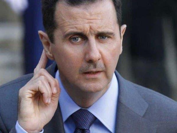 اجتماع عقدته موسكو يرعب بشار الأسد