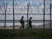 الأمم المتحدة: الكوريتان انتهكتا الهدنة بالمنطقة الحدودية