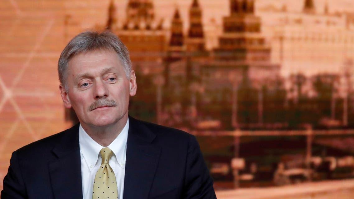 Kremlin spokesman Dmitry Peskov visits the Dream Island amusement park ahead of its upcoming inauguration in Moscow, Russia February 27, 2020. REUTERS/Shamil Zhumatov/Pool