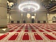 السعودية.. هذه تفاصيل الآلية الجديدة لفتح المساجد والجوامع