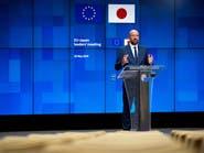 الاتحاد الأوروبي يحث الصين على احترام حكم هونغ كونغ الذاتي