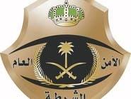 شرطة عسير: مقتل 6 مواطنين وإصابة 3 في حادث إطلاق نار بالأمواه