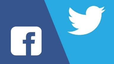 تهديدات ترمب تدمي العملاقين فيسبوك وتويتر