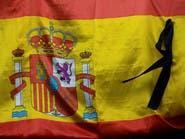بالصور.. حداد في اسبانيا على المتوفين بكورونا