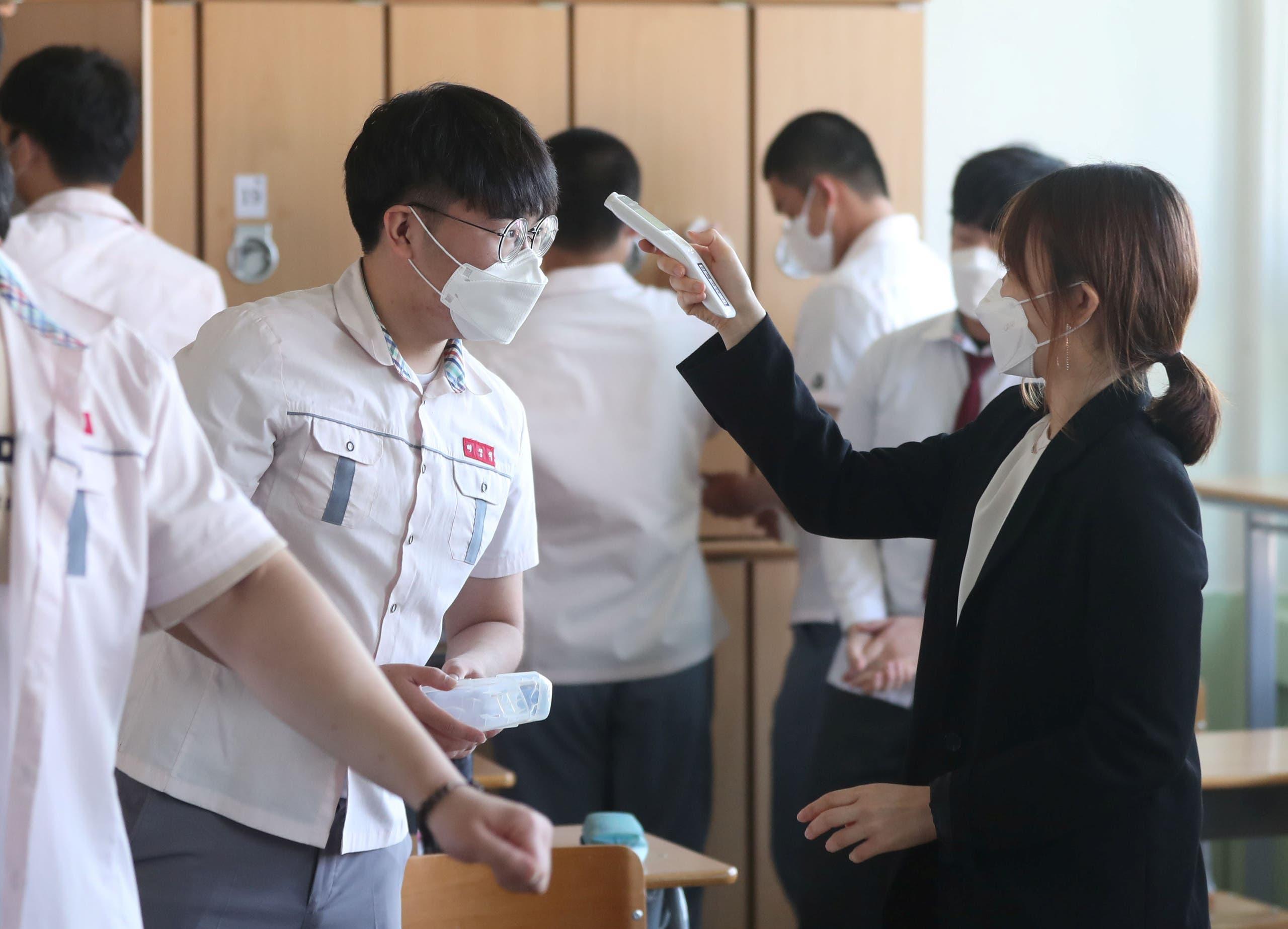 مدارس كوريا الجنوبية