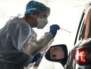 نتيجة صادمة.. أطباء ألمان ينسفون فعالية فحوصات كورونا