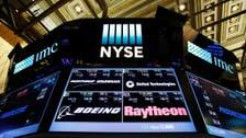 أسهم البنوك الأميركية تتلقى دفعة قوية من قرار للفيدرالي