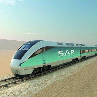 الخطوط الحديدية السعودية تعلن استئناف رحلاتها