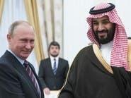 ولي العهد السعودي يبحث مع بوتين سوق الطاقة العالمية