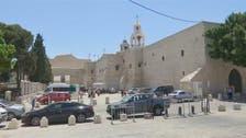 کرونا پابندیوں میں نرمی، فلسطین میں تاریخی چرچ کو عبادت کے لیے کھول دیا گیا