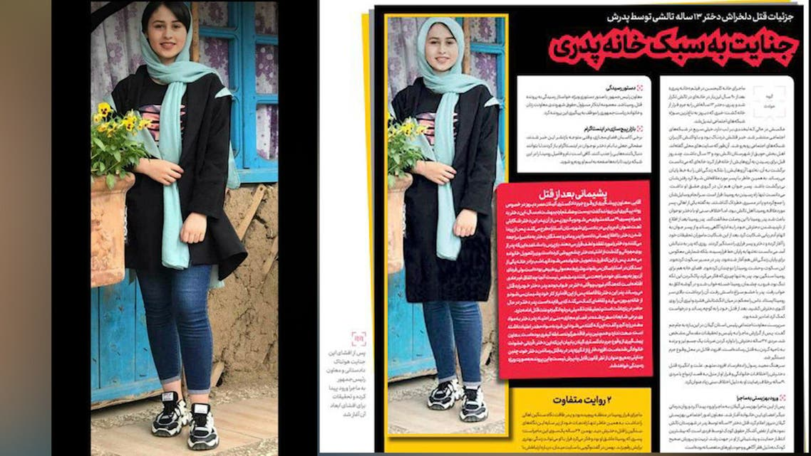 Iranian daily edits image of murdered teenage girl, covering hair and legs