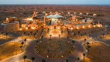 Sharjah's popular leisure,  eco-tourism destinations welcome visitors once again