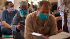 Coronavirus: Gaza reports COVID-19 death amid pandemic clamp down