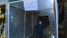 Watch: Sanitizing booths in Argentina to stop coronavirus spread in low income areas