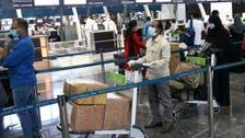Coronavirus: Oman sets travel guidelines, mandates 14-day quarantine for foreigners