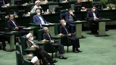 برلمان إيران الجديد.. يتبع خط المرشد ولا يدافع عن الحكومة