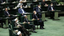 Iran's parliament urges government to halt UN nuclear agency's Additional Protocol