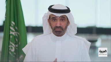 """السعودية تطلق منصة """"مُدد"""" لحماية وتنظيم الأجور والرواتب"""