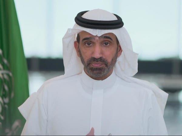 الراجحي: التصنيف الموحد للمهن يدعم جميع القطاعات بالسعودية