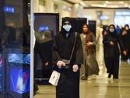 """تأثير """"الكمامة"""" على أوكسجين الدم.. الصحة السعودية توضح"""