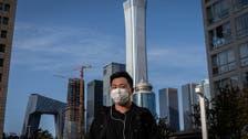Coronavirus: China reports 380 COVID-19 cases south of Beijing