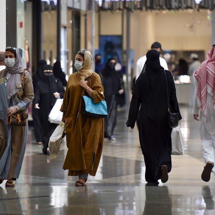 السعودية: اللقاح شرط لدخول الأنشطة والمنشآت والمناسبات