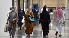 السعودية.. 349 إصابة جديدة بكورونا و379 حالة شفاء