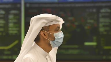 الإمارات ترفع نسبة الموظفين بمقار العمل الحكومي إلى 50%
