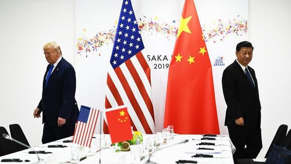 الصين لأميركا: لن نتنازل