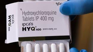 الصحة العالمية: استئناف تجارب هيدروكسي كلوروكين