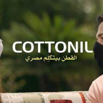 كورونا يشعل أزمة بين الحكومة وأكبر شركة ملابس في مصر