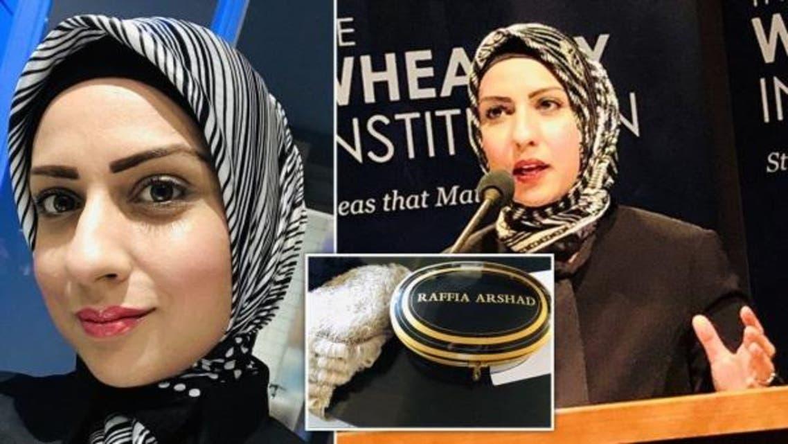 First Muslim Muhjab Judge of UK Rafia Arshad