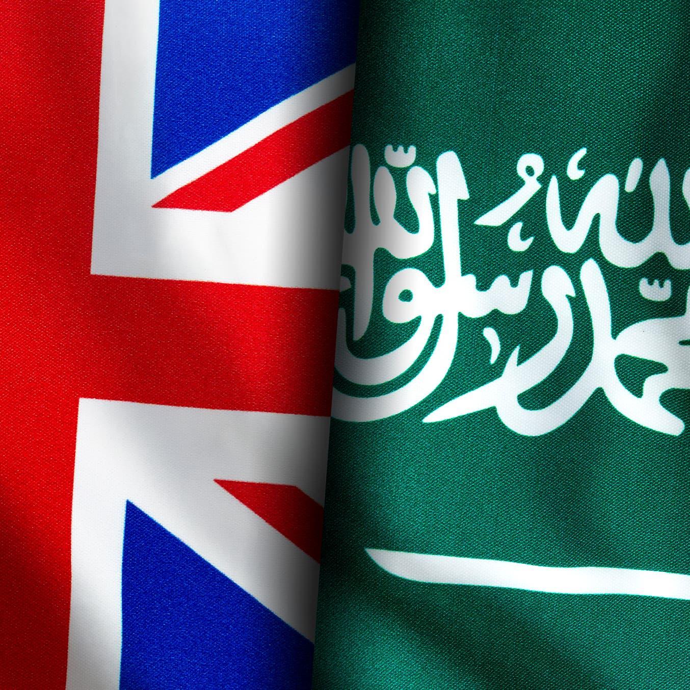 استعراض الفرص السعودية أمام 80 شركة بريطانية للاستثمار بتقنيات الفضاء