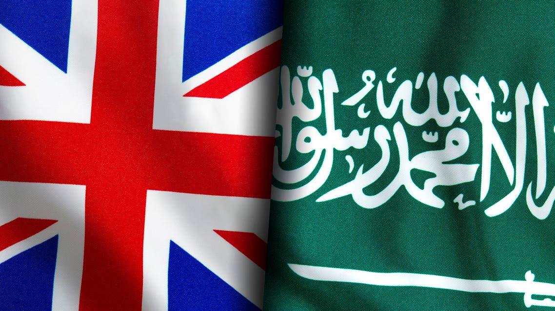 السعودية بريطانيا